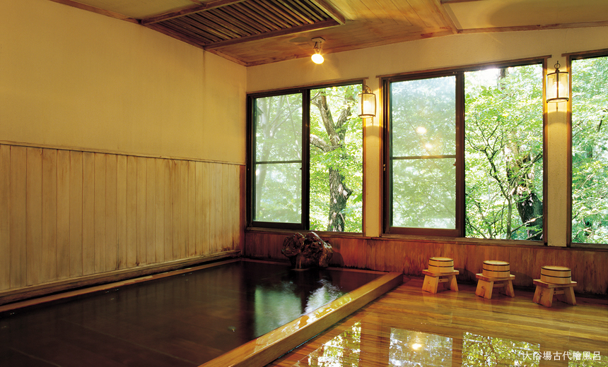 大浴場古代檜風呂